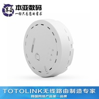 High Quality Best Home  Totolink N5 300M Wireless Router AP Ceiling Wireless indoor AP poe module  network device