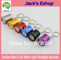 Fashion Mini 6-LED White Light Flashlight Keychain Wholesale