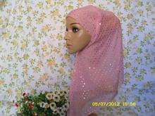 scarf muslim price