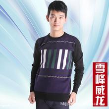 wholesale original clothing line