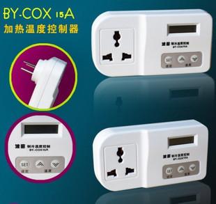 Mosquera thermostat aquarium temperature controller heated pad thermostat ceramic lamp temperature control box isothermia