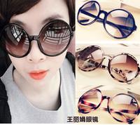 Rubric circle plate sunglasses big box large mirror sunglasses
