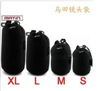 4PCS Neoprene DSLR Lens Soft Pouch Case Bag Size S+M+L+XL for Canon Nikon Sony