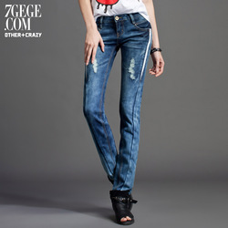 7 Brand the Skinny Jeans Trend street othercrazy women&#39;s low-waist jeans 15f30005 hot sale free shipping(China (Mainland))