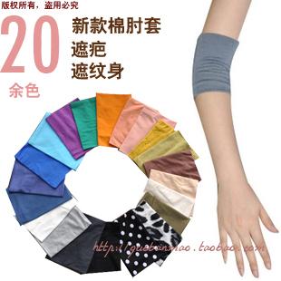 Summer sports long design sun-shading anti-uv gloves oversleeps arm sleeve wrist support elbow set single
