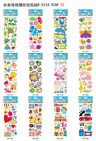 stickers for kids Wholesale Mixed Cute DIY Kids Wall Stickers Toy / Children Cartoon Puffy Decor bear and tiger