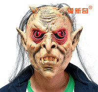 Free Shipping Halloween masquerade mask of terror skull ghost mask grimace 100g