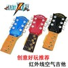 Free Shipping Toy infrared air guitar air guitar electric guitar 223g(China (Mainland))