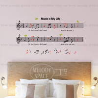 Free shiping Vinyl Home Decor Musical Notes Decoration Wall Sticker 50*70cm PVC Pro-Environment Music Sticker