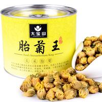 Herbal tea chrysanthemum tea premium chrysanthemum tire chrysanthemum king tongxiang chrysanthemum tire large tea