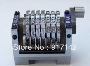 "numbering machine 18.9"" straight type backward 7digit with the last three zero sinkable with Independent box packing(China (Mainland))"