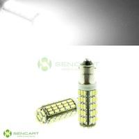 BA9S 5W 6500K 270-Lumen 68x0805 SMD LED White dome reading/ parking Light Blubs