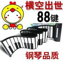 midi keyboard usb promotion
