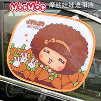 Saw doll mocmoc summer car sun-shading stoopable window sun block vehienlar orange