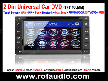 Free Shipping !!! 2013 Newest Univesal 2 din auto car dvd player with gps navigation + MAP