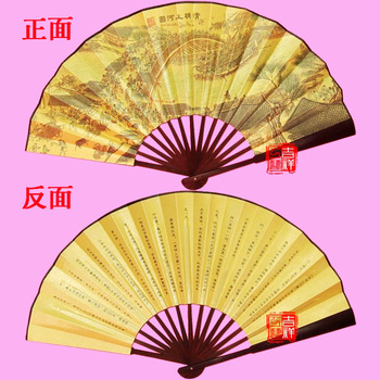 technology  gift customize logo gifts abroad gift freeshiping folding fan Textile & Fabric Crafts