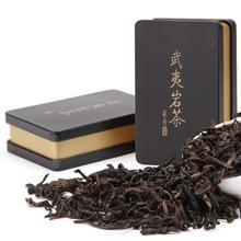 red robe tea price