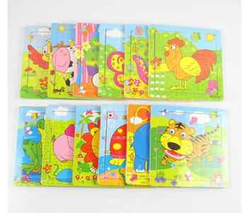 http://i00.i.aliimg.com/wsphoto/v0/860642852/10-pcs-lot-Promotion-Puzzle-animals-wood-toy-children-wooden-Jigsaw-Educational-Toys-Free-shipping.jpg_350x350.jpg