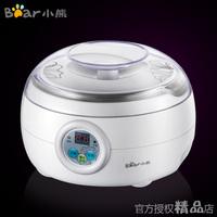 Bear  snj-504 microcomputer Yogurt Machine Makers rice Machine Makers  free drop shipping wholesale