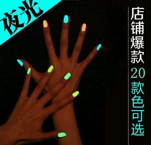 Free Shipping Eco-friendly bk luminous nail polish oil matt heterochrosis neon nail polish oil candy color mini