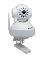 Foscam FI8918W CCTV WiFi Pan/Tilt IR IP Camera MOBILE VIEW IPHONE DROID WHITE
