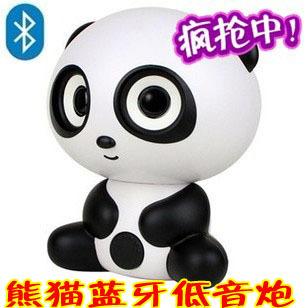 Mk502 giant panda multimedia speaker gift audio computer speaker laptop audio