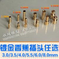 Gold plated banana plug banana head 3.0 3.5 4.0 5.5 6.0 8.0mm model motor esc