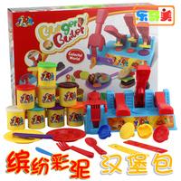 8 Colors  delicious hamburger toiletry Kids toy color clay plasticine Playdough