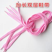 Solid color double layer lengthen shoelace canvas shoes sport shoes belt high-top shoes multicolour shoelace  0.5*120cm