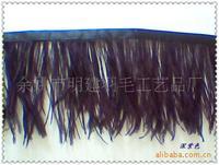 Feather strip natural ostrich 9cm diy material