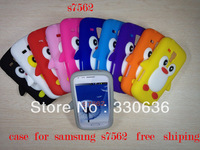 Cute Penguin Soft Silicon cover case for Samsung Galaxy S Duos S7562 free shipping1pcs/lot   high quality