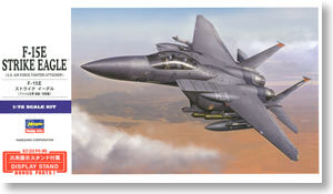 Hasegawa Toy model plane  US army 1:72  f-15e Strike Eagle attack aircraft -free shipping