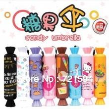 cute umbrella promotion