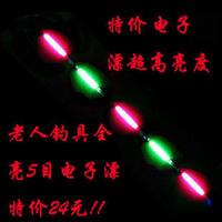 Beautiful full electronic bleaching luminous 5 24