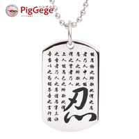 Leather fashion personality piggege tags necklace male pendant boys birthday gift