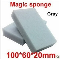 Free Shipping 20 pcs/lot Wholesale Gray Magic Sponge Eraser Melamine Cleaner,multi-functional Cleaning 100x60x20mm