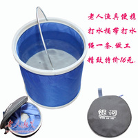 Fishing tackle new arrival portable exquisite draw water bucket 110mm 22 23