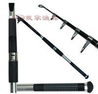 Pole - - 3.6 meters pole fishing rod
