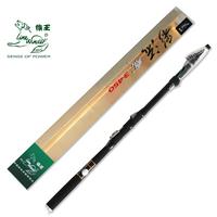 3.6 meters fishing rod fishing rod fishing rod hand dual rod sea fishing tackle