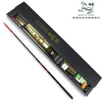 Taiwan fishing rod golden high quality tripod viraemia 3h 3.6.3.9 . 4.5.5.4 . 6.3 meters fishing rod