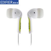 Free shipping Rambled h202 in ear earphones