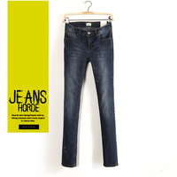 za jeans waist Slim the ultimate thin pencil feet pants package leg trousers zipper counter female spot