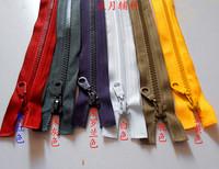 Zipper diy accessories 80cm crude hard materials resin clothes long zip