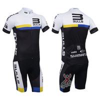 2013 Bulls pro team Short Sleeve Cycling Jerseys & Shorts Set, Cycling Wear, Cycling Clothing for Men & Women