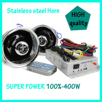 AS9300  Power Silver horn  Car alarm Security system 400w  / NEW HOT  /18Tone function  /High quality/ Manufacturer