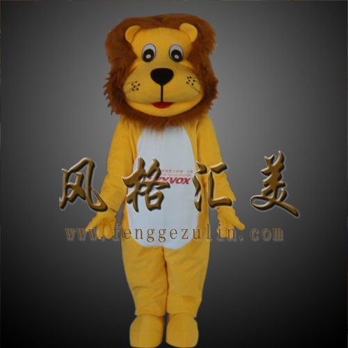 Homey lion cartoon dolls dance costume performance wear 2013(China (Mainland))