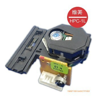 Optical Pickup for sharp laser head HPC-1L,HPC1L CD/DVD(China (Mainland))