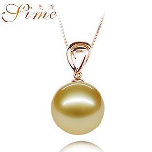 drunk autumn 12-13mm perfect circle the Nanyang Kim pendant natural gourmet sea pearl free shipping