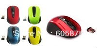 4d wireless mouse optical   mouse notebook mouse USB mouse free shipping
