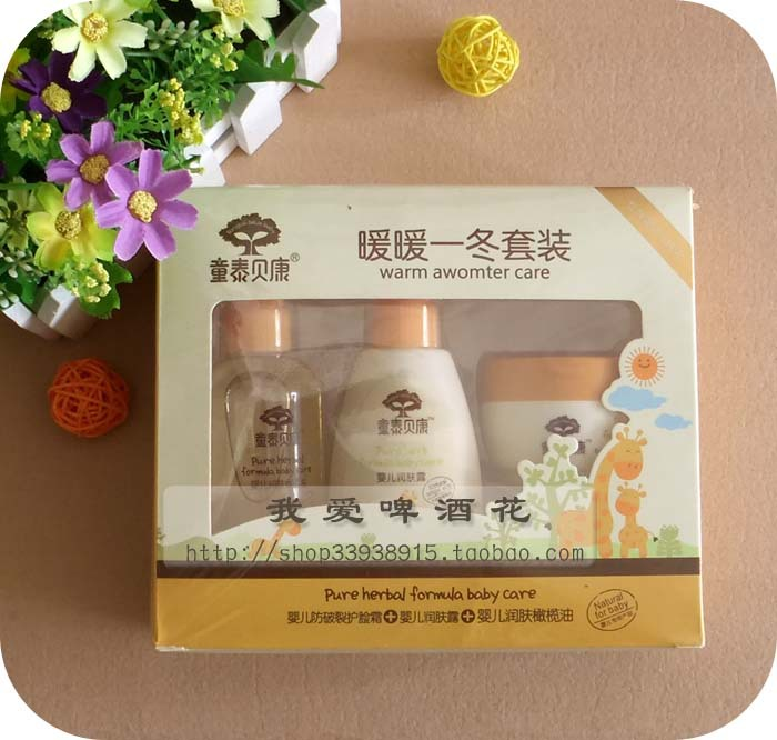TONGTAI bk352 piece set face cream lotion olive oil combination(China (Mainland))